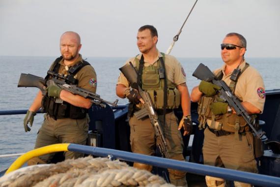 Группа морской безопасности «РСБ Групп»